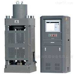 YAW-2000AM型微机电液伺服压力试验机
