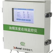 安科瑞ACY100-Z4H2-4G双探头餐饮油烟监测仪