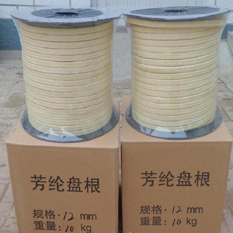 ZD-P1400北京芳纶纤维盘根