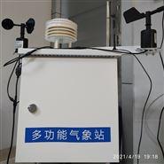 主干道空气负氧离子监测大屏系统