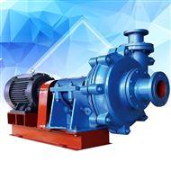 150ZJ-I-A65ZJ渣浆泵