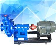 6/4D`AH细沙回收渣浆泵