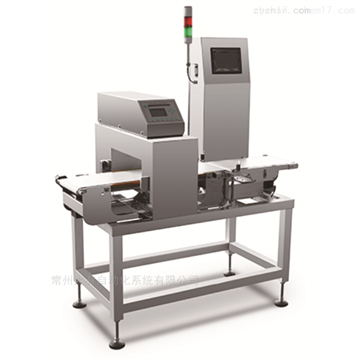 WinCM3100在线称重金属检测系统