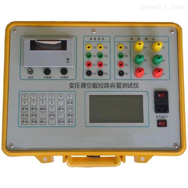 变压器特性测试仪生产厂家