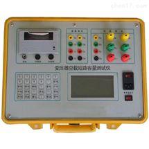 变压器空载负载测试仪生产厂家