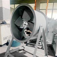DZ-II-6工業倉庫碳鋼低噪聲排氣扇崗位式軸流風機