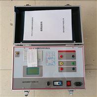 BYHG-XP互感器伏安特性测试仪
