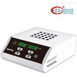 DKT200-1智能恒溫金屬浴