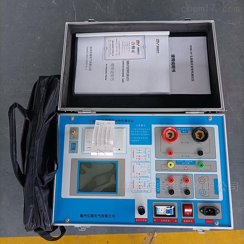 互感器综合特性测试仪