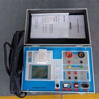 BYHG-LP互感器综合特性测试仪