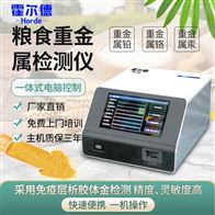 HED-IG-SZ大米镉快速检测仪