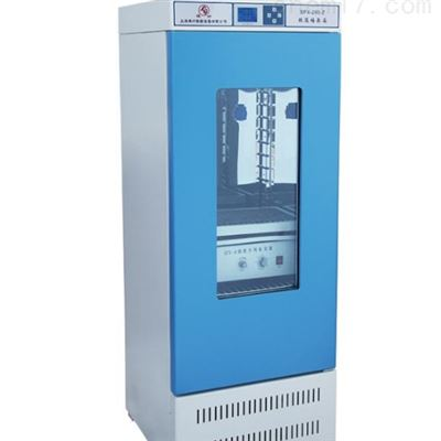 ZDG-168A震荡光照培养箱