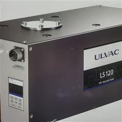 LS1200ALS系列愛發科干式真空泵