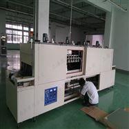 DS连续式烘烤隧道生产线  大型红外线隧道烘箱