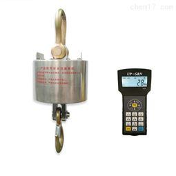 OCS-XS-U7S 2t无线吊秤配手持仪表 5t吊钩秤
