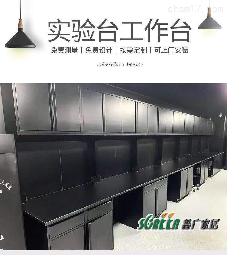 潍坊实验室pp通风柜,化验室通风橱试剂柜
