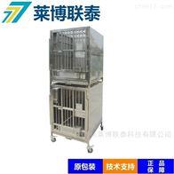 GHL-2不锈钢狗猴两用笼
