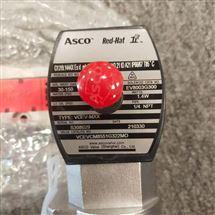 美国阿斯卡ASCO电磁阀上海现货