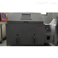 江蘇省常州市電子配件防銹鹽霧測試箱