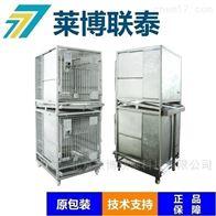 HLY-2冲洗式不锈钢猴笼