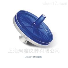 赛多利斯Minisart高通量针头滤器16541-K