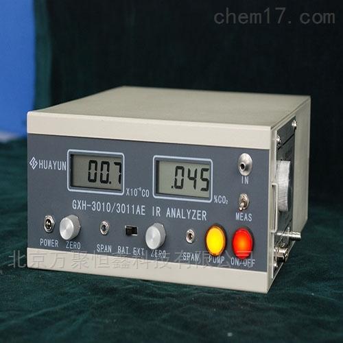 GXH-3010/3011AE 红外线CO/CO2二合一分析仪