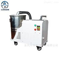 DL40004kw 移动式收集颗粒吸尘器