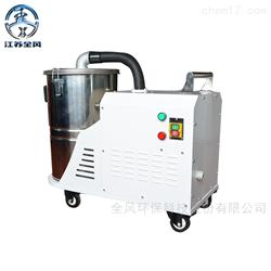 4kw 移动式收集颗粒吸尘器
