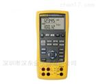Fluke 725S多功能過程校準器/校驗儀