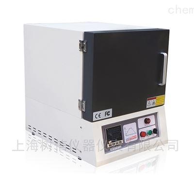 STM1200℃马弗炉 箱式电阻炉