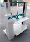 XF/ZXY-400纸管抗压强度试验机