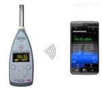 AWA5661-W型声级计