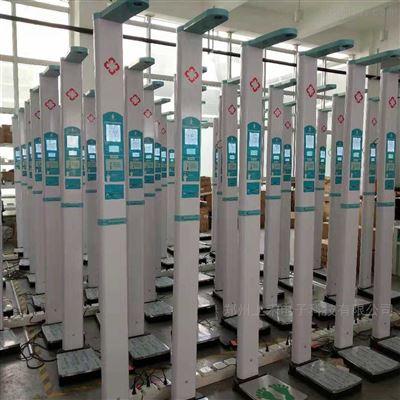 上禾SH-20A智能身高體重一體機雙屏產品