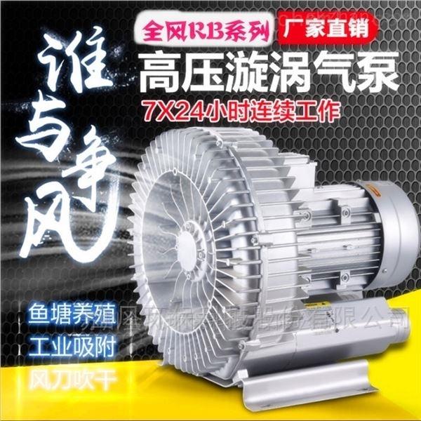 耐高温高压鼓风机 变频调节风机