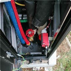 HY-23端子箱底板防水封堵材料