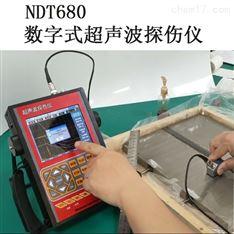 超声波探伤仪缺陷无损检测焊缝裂纹气孔