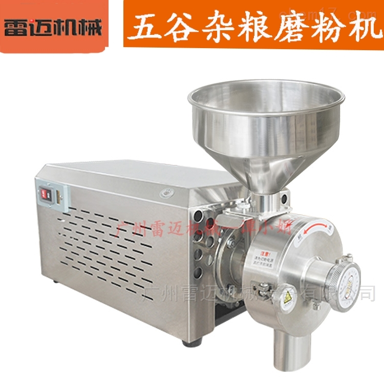 不锈钢水冷式五谷杂粮磨粉机,红枣圈芝麻磨粉机*