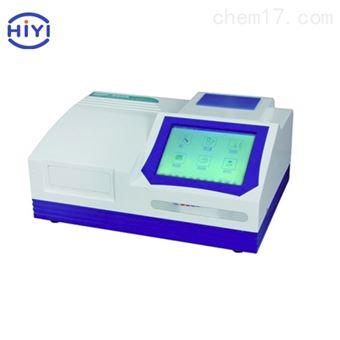 DNM-96068光道检测酶标分析仪