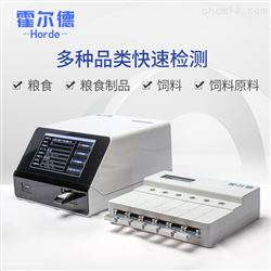 HED-IG-SZ重金属荧光定量快速检测仪厂家