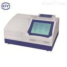 光电比色酶标仪 配套酶免试剂