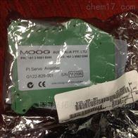 G122-829-001美国MOOG穆格电液伺服阀