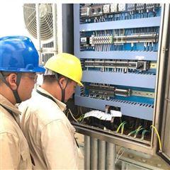 HY-23供电局电力电器三防封堵剂