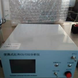 LB-3015F便携式非分光红外CO CO2二合一分析仪