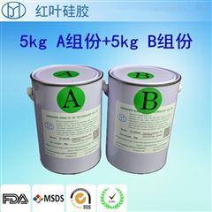 HY-E机器配件定位夹具硅胶