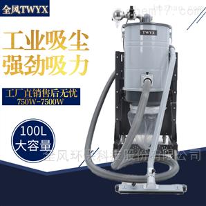 钢铁厂除尘用移动式高压吸尘器