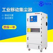 7.5kw工业磨床集尘器