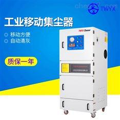 7.5kw工業磨床集塵器