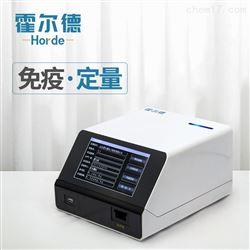 HED-IG-SZ新款稻谷重金属检测仪