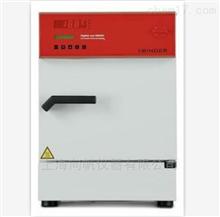 KB 23Binder 低温培养箱 采用光学和声音温度报警