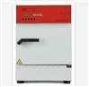 Binder 低温培养箱 采用光学和声音温度报警